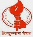 Hindustan Paper Corporation Limited (HPC) Recruitment 2014 HPC Technician Graduate Apprentice posts Govt. Job Alert
