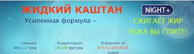 http://night-kashtan.com/?g=4