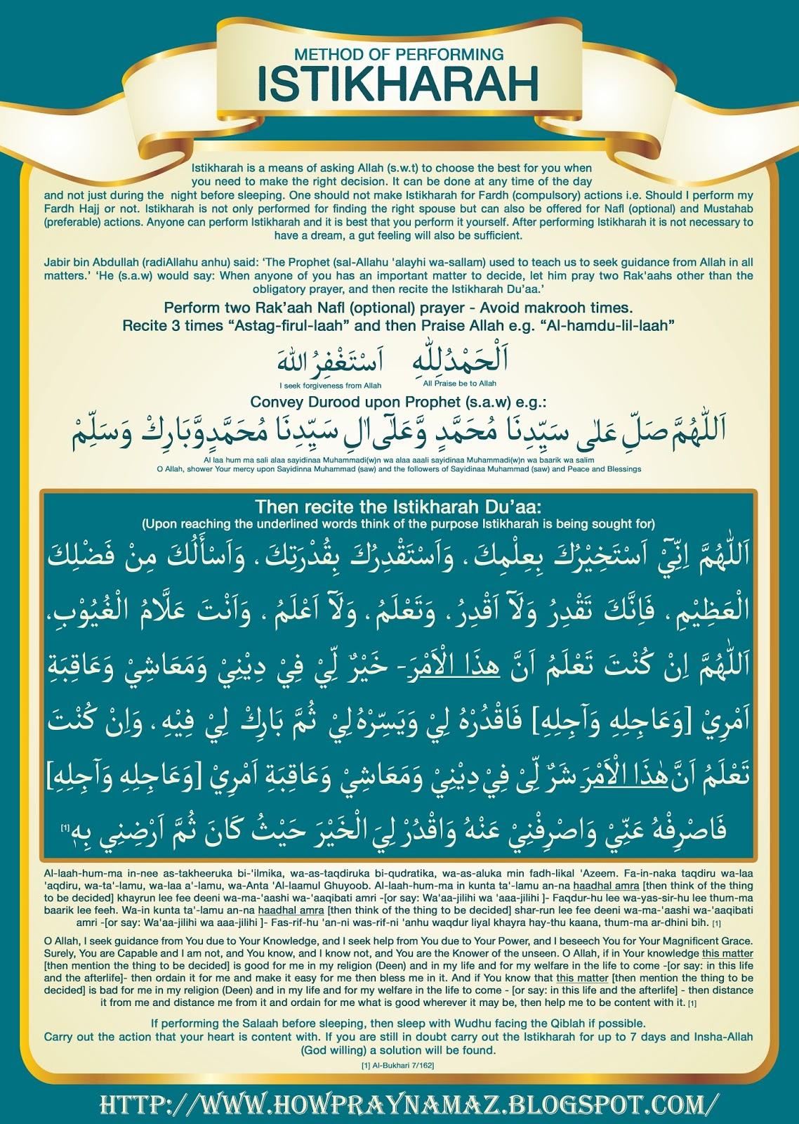 How to pray istikhara namaz how to pray namaz how to pray istikhara namaz thecheapjerseys Image collections