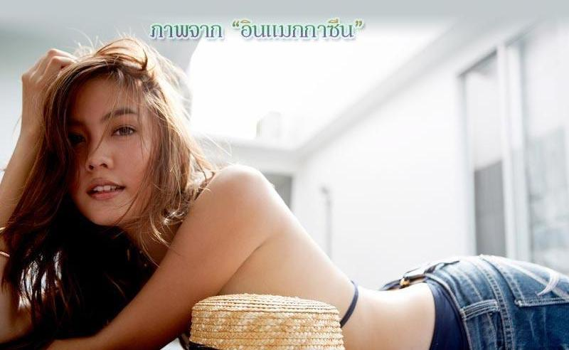 8 Model Cantik Thailand