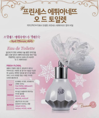 princess etoinette limited, jual etude murah, jual etude semarang, parfum, eau de toilette