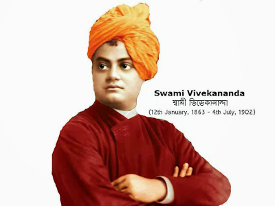 Swami Vivekananda Quotes Message Images Pics
