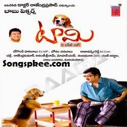 Tommy 2015 Telugu Movie Mp3 Songs.pk Download New Telugu Songs Online