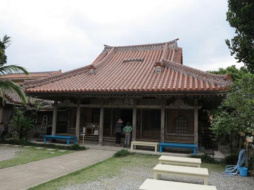 Torinji Temple Ishigaki, Okinawa