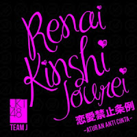 Download Album JKT48 - Renai Kinshi Jourei 2015 MP3