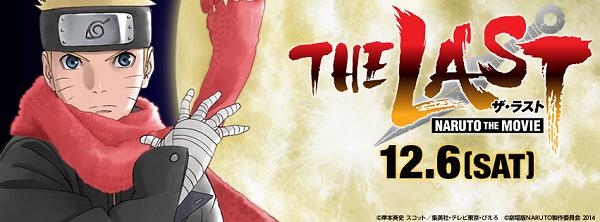 Film The Last: Naruto the Movie