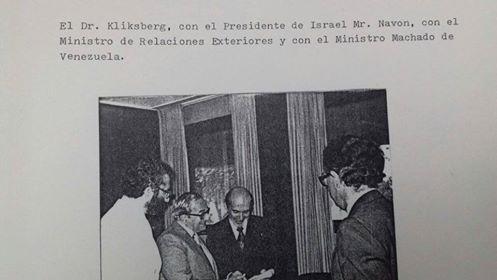 18 - Naum Kliksberg en Israel con el presidente Navon a quien asesoró quien le pidió que lo asesore