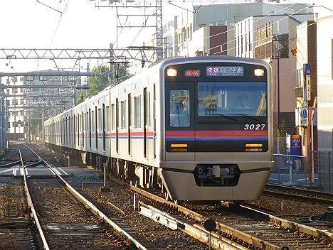 エアポート快速 羽田空港行き 3050形3055F