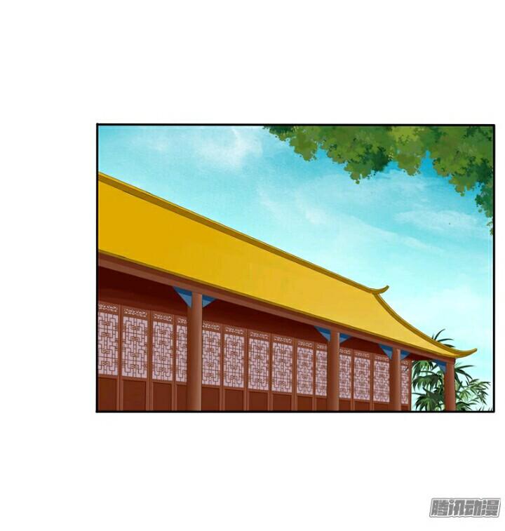 Thông Linh Phi Chap 115.5