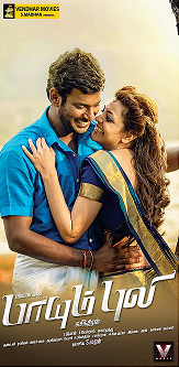 Watch Paayum Puli (2015) DVDScr Tamil Full Movie Watch Online Free Download