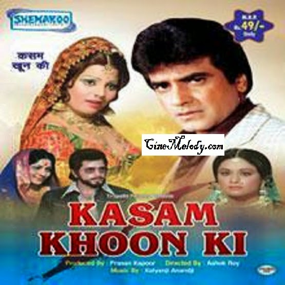 Kasum Khoon Ki Telugu Mp3 Songs Free  Download  1977