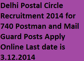 Postman & Mail Guard Recruitment 2014-Delhi Postal Circle India Apply Online for 740 Posts www.indiapost.gov.in