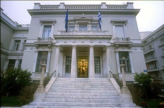 Μουσείο Μπενάκη - Συλλογές