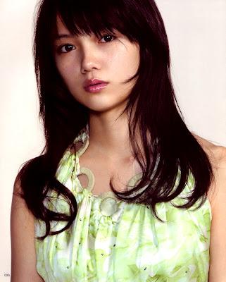 Aoi Miyazaki The End