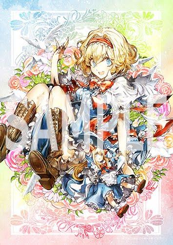 アリス・マーガトロイドA2ポスター