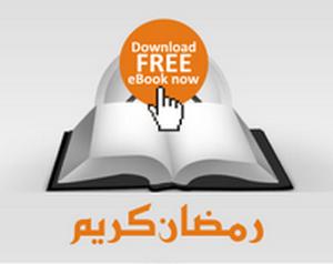 Download Kumpulan Ceramah Kultum Ramadhan Singkat dan Praktis