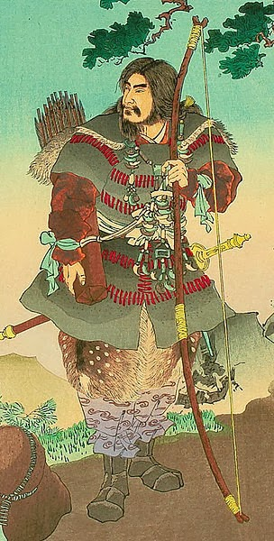 Imparatul Japoniei