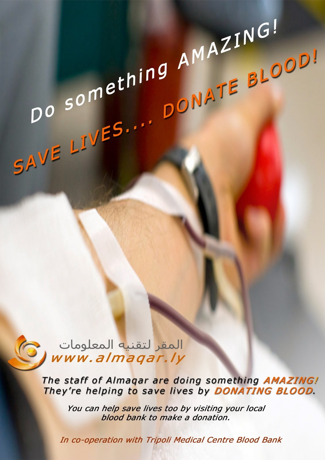 Donate blood! Save lives!