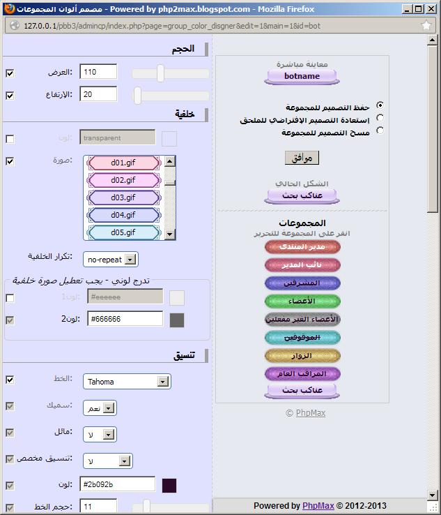 group_designer1