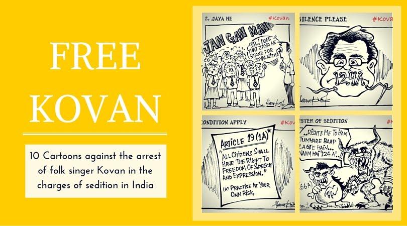 Free Kovan