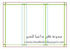 blank-brochure-template