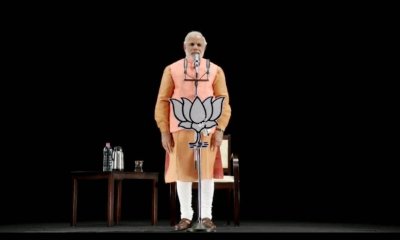 Narendra+Modi+3D+Speech+HD+Photo+and+Image+Download