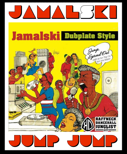 jamalski biography of albert