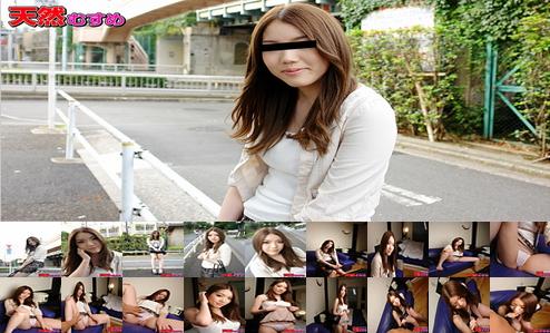 Foto Memek Anak Ingusan Sd Jpg Download Gambar Zonatrick | F