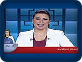 --- برنامج 90 دقيقة مع إيمان عز الدين حلقة الأحد 24-7-2016