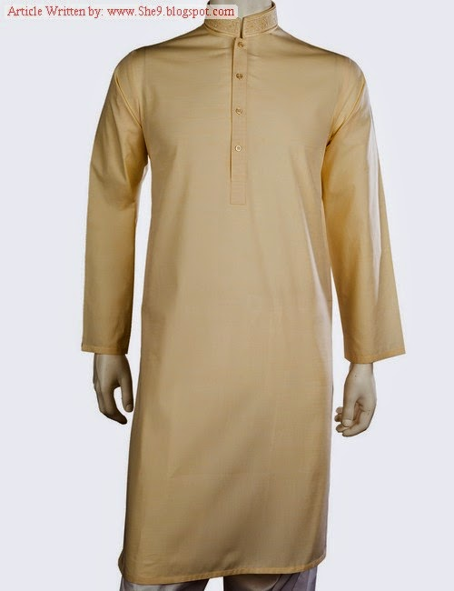 Cambridge Eid ul Azha Kurta Salwar for Boys