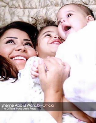 شيرين الوهاب ابنتها بنات شيرين