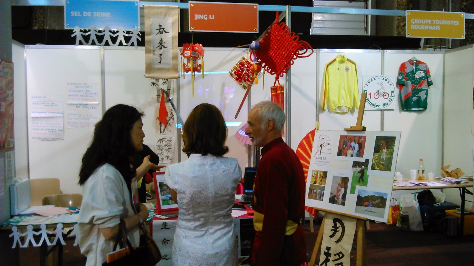 Stand Jing Li Forum des associations Rouen 2014