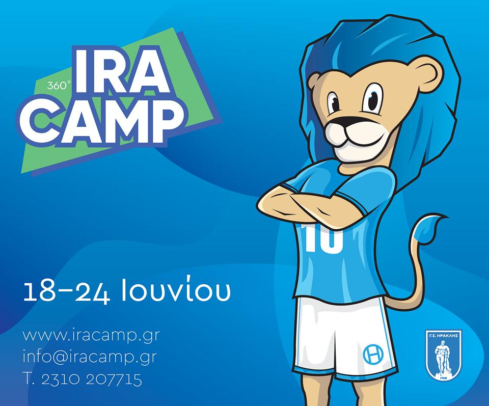 IRA CAMP 18-24 Ιουλίου