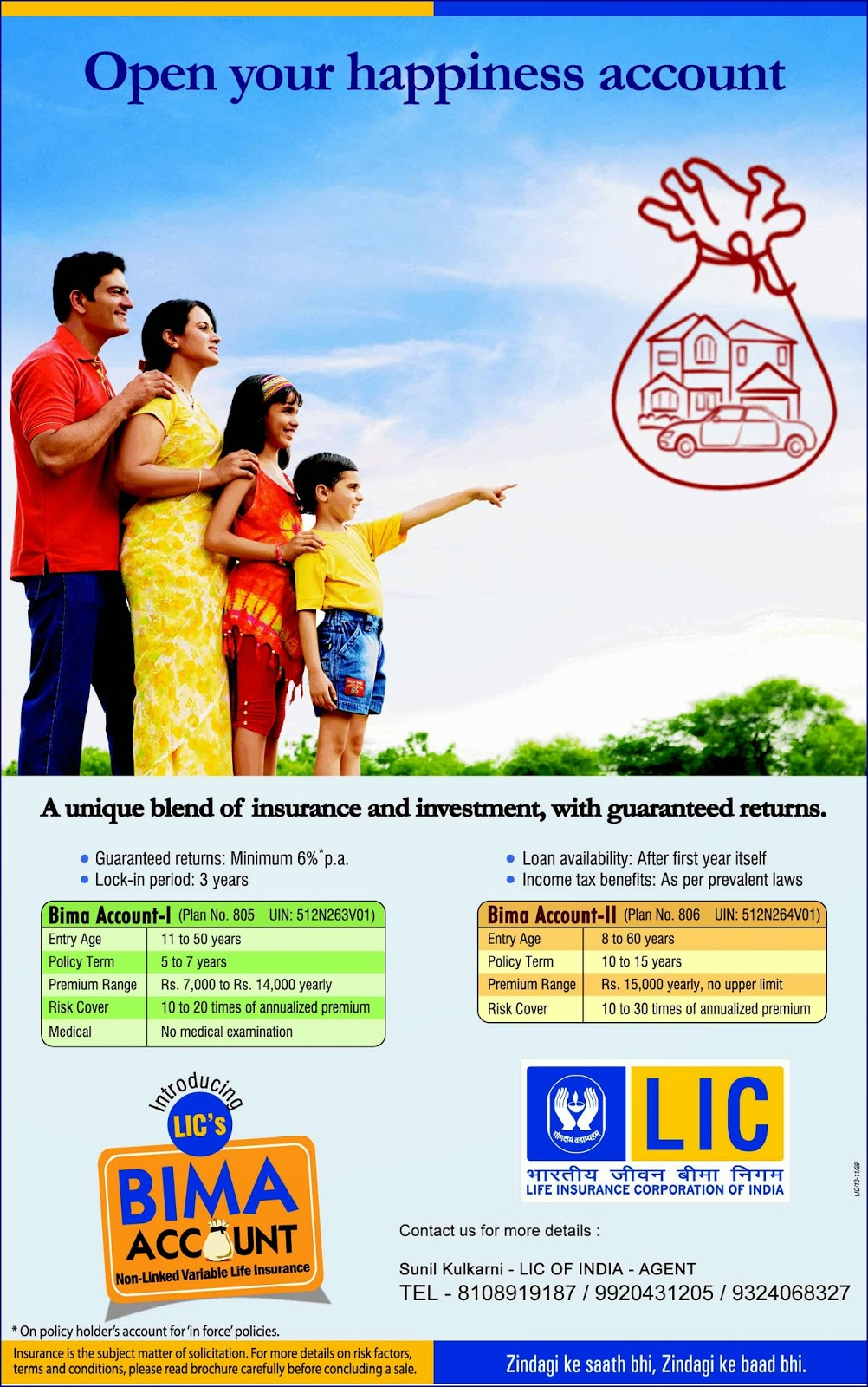Insurance Lic