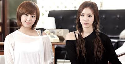Jewelry S Yewon Semi members