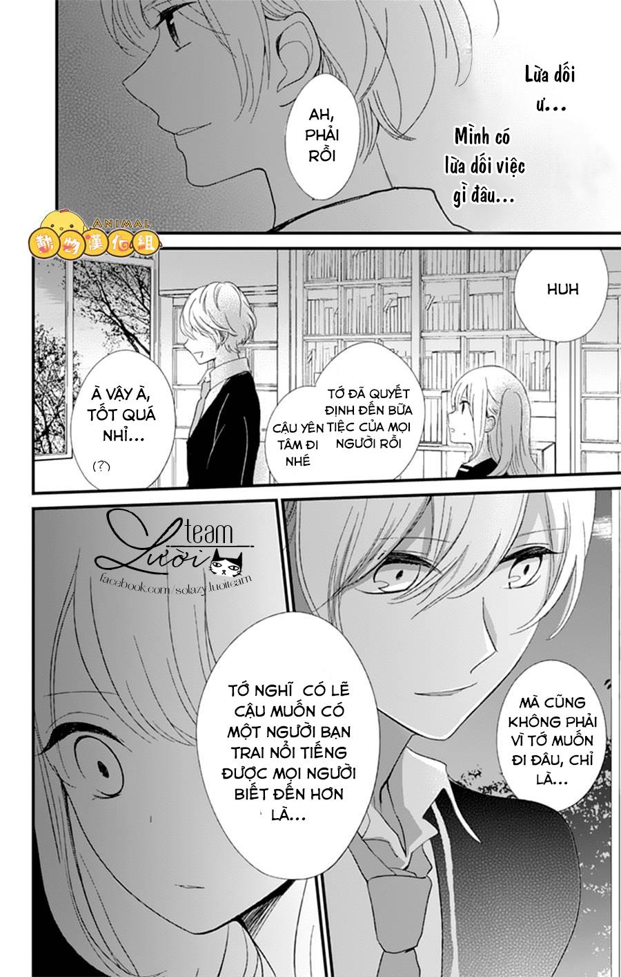 Kimi wa nani mo shiranai - chapter 8