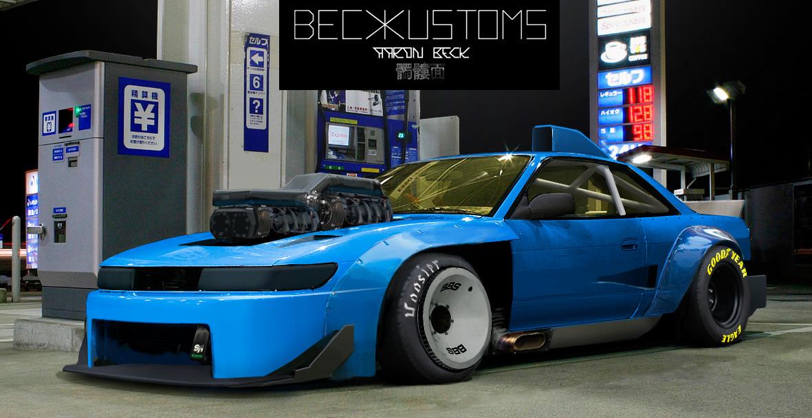 Beck Taxi Car Seat