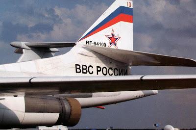 Вертикальное оперение Ту-160 «Николай Кузнецов»