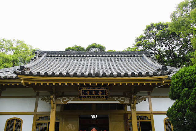 Puji temple Beitou