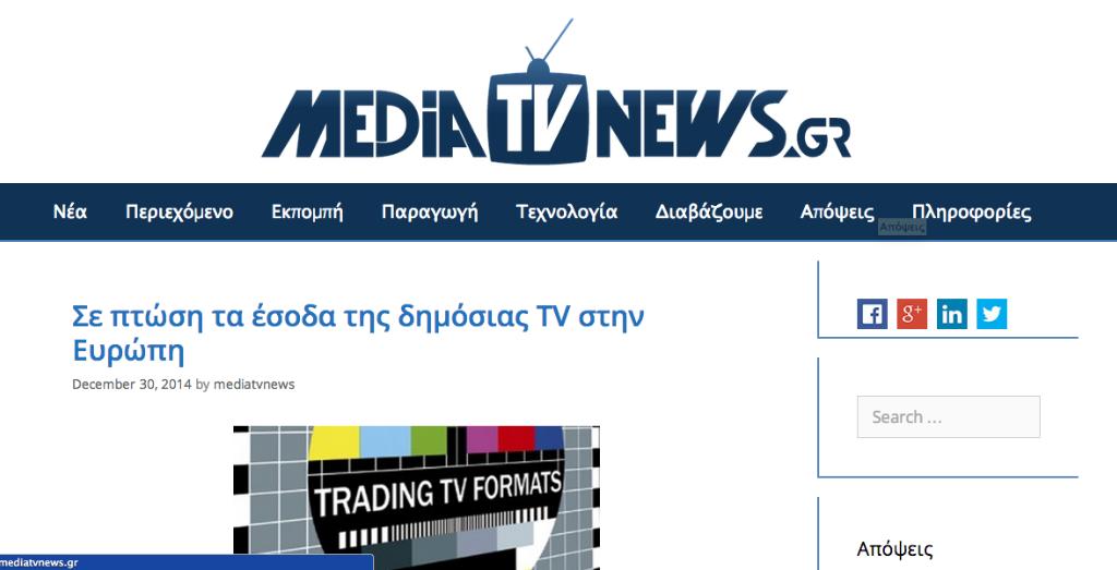 mediatvnews.gr