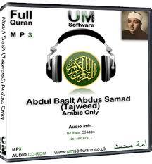 Mp3 Murotal Al-Qur'an 30 Juz - Abdul Basith Abdush Shamad