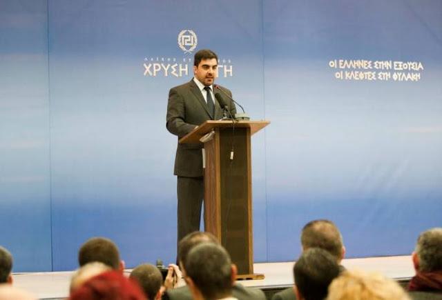 Επανεξελέγη αντιπρόεδρος του APF o Συναγωνιστής Ματθαιόπουλος Αρτέμης - Η Ευρώπη αναγνωρίζει τους αγώνες της Χρυσής Αυγής