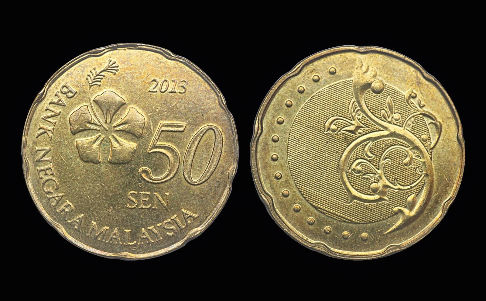 Malaysia 50 sen 2013 coin