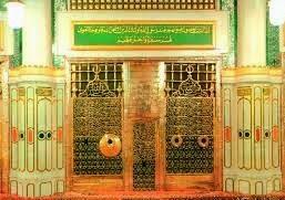Kuburan Nabi Muhammad akan dipindah