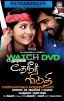 Watch All Movies & Download mp3's