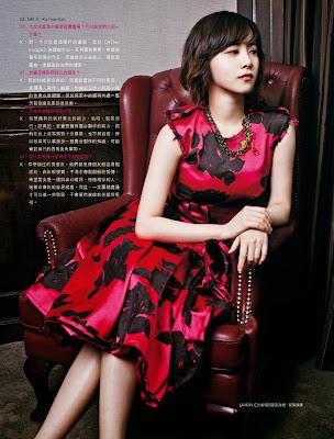 Goo Hye Sun - MR Magazine November Issue 2013