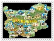 ADOPTAR EN BULGARIA