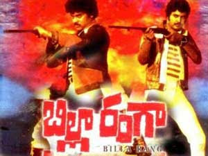Billa Ranga 1982 Hindi Movie Watch Online
