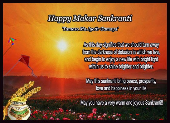 Makar Sankranti messages Sms greetings wishes and facebook status and whatsapp status