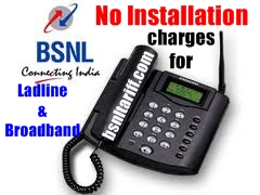 Bsnl Landline Broadband Connections Kolkata